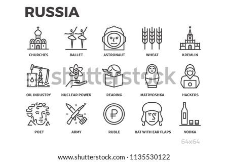 Russia Kremlin Vector Set Download Free Vector Art Stock Graphics
