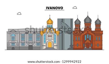 russia  ivanovo city skyline