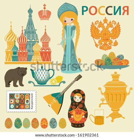 russia landmarks symbols and icons set of russia themed design elements