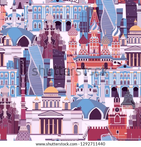 Russia landmarks vector pattern. Russian symbol seamless background. Street view with Kremlin palace and St. Basil's Cathedral.  Drawbridge, museum and the Kazan Mosque illustration cartoon flat style
