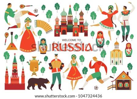 russia russian folk art