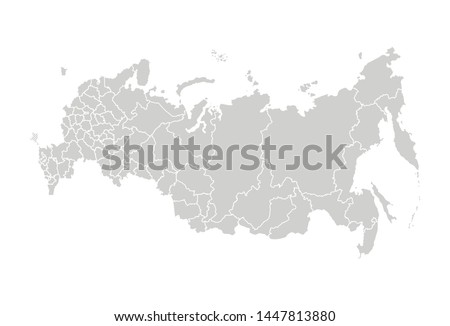 Russia's map  including disputed territory of Crimea. Vector isolated illustration of simplified administrative map of Russian Federation. Borders of the federal subjects (regions). Grey silhouettes. Stock fotó ©