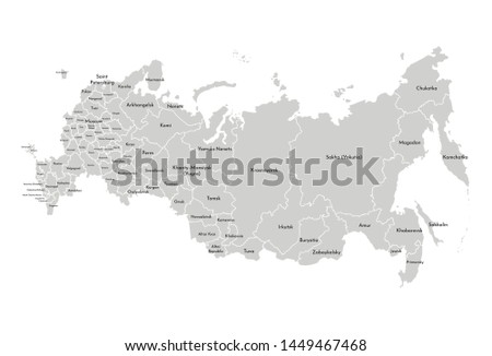 Russia's map including disputed territory of Crimea. Vector isolated illustration of simplified administrative map of Russia. Borders and names of the federal subjects (regions). Grey silhouette