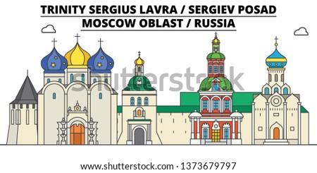 russia   sergiev posad  lavra