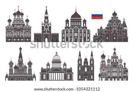 Russia set. Isolated Russia architecture on white background. EPS 10. Vector illustration