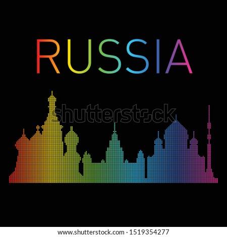 Russia Skyline Vector, colourful Vectors
