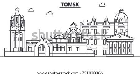 russia  tomsk architecture line ...