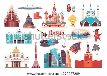 Russia vector landmarks, isolated on white background.  Russia icons set, isolated on white background. Russian symbol:balalaika, samovar, matryoshka. Arhitecture and nature, flat cartoon style Imagine de stoc ©