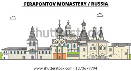 russia   vologda  ferapontov