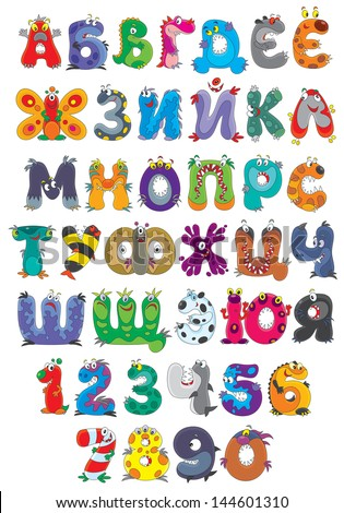 russian alphabet and numbers