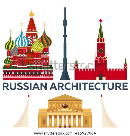 russian architecture modern