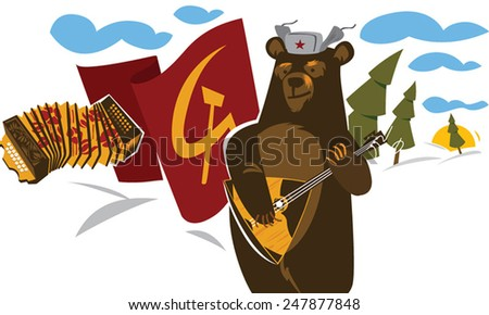 Russian Bird Flag Russian Bear Russian Flag