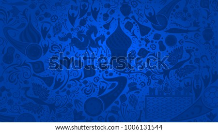 Russian blue wallpaper, 16:9 aspect ratio, world of Russia pattern with modern and traditional elements, 2018 trend background, vector illustration