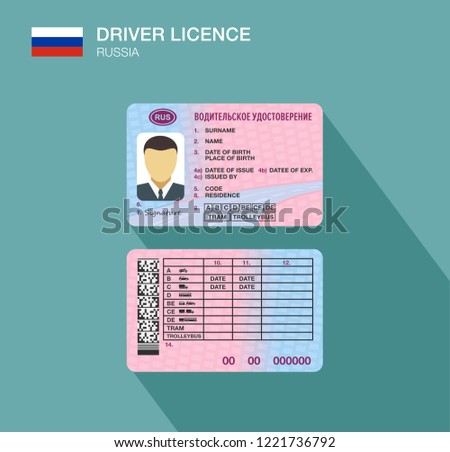 Russian car driver license identification. Flat vector illustration. Russia.