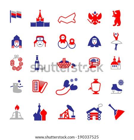 russian culture big set