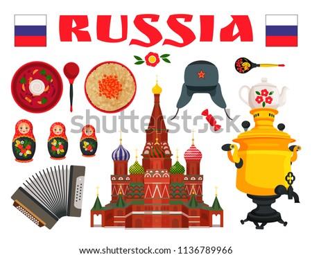 Russian culture borsch and porridge, ushanka hat, bayan and samovar recognizable symbol. Color flat vector illustration set in cartoon style poster.