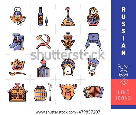 russian culture color thin line