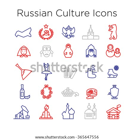 Russian Icon Tradition Is 89