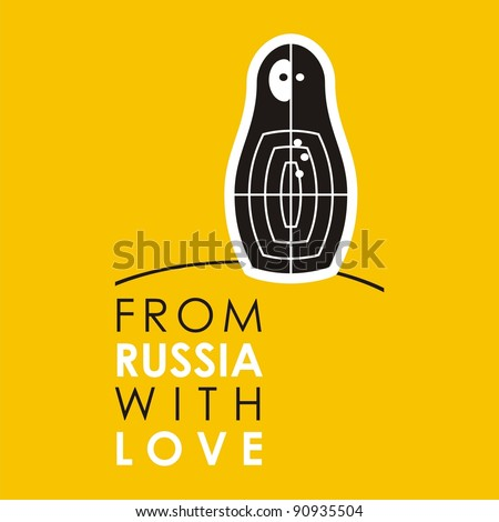 "Russian doll - matryoshka # 17. Drawing on the basis of the stylized image the nested dolls entering into a series ""From Russia with love""."