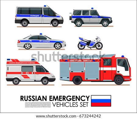 russian emergency cars vehicles