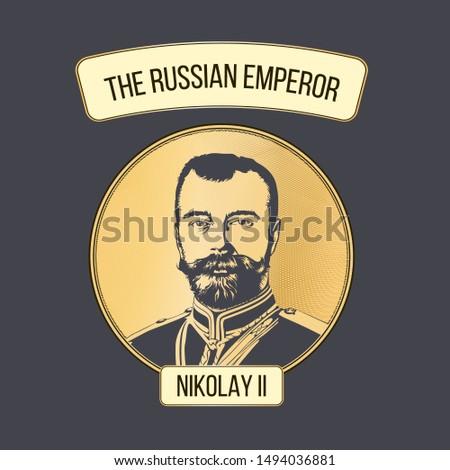 russian empire   xix xx  vector