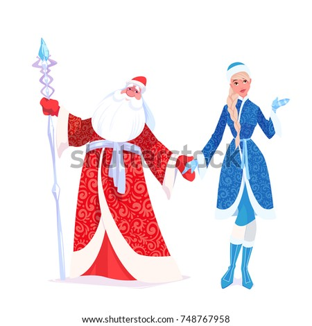 russian father frost also known