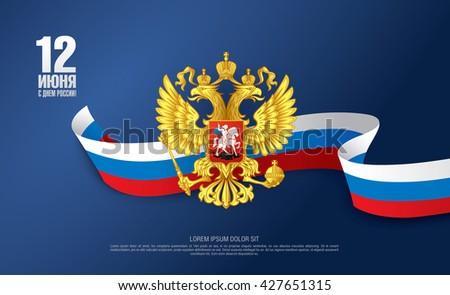 russian flag russian