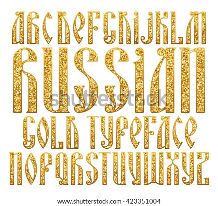 russian gold slavic typeface....