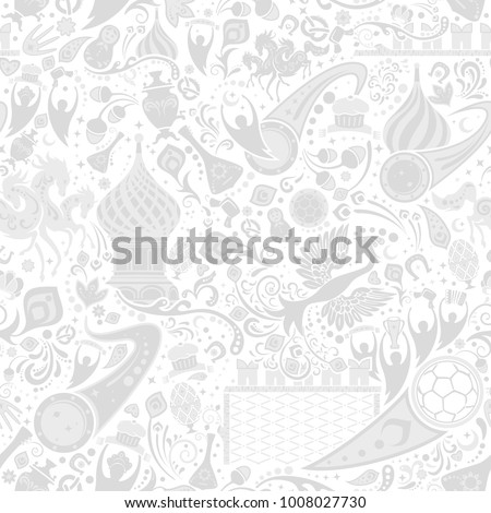 russian grey seamless pattern ...