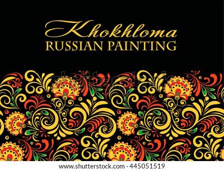 russian khokhloma painting