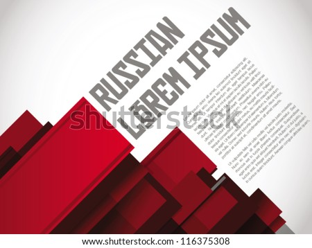 russian layout   print   poster