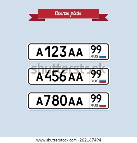 russian license number plate