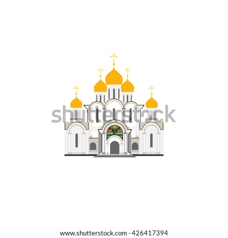 Russian Orthodox Cathedral Church flat illustration. Vector icon. Church,  castle,  temple. Russian cathedral. Russian religion symbol. Orthodox vector icon