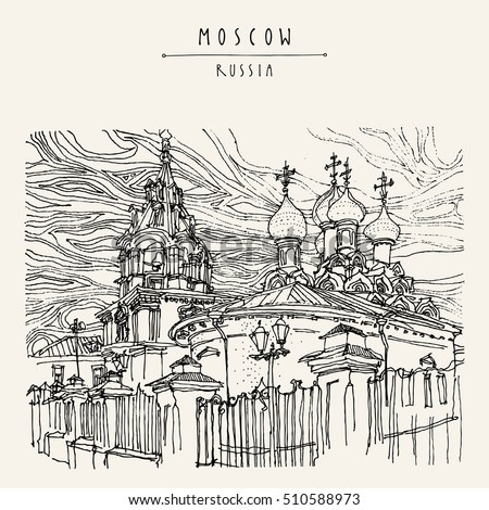 russian orthodox church in