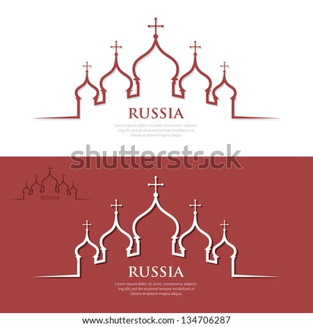 Russian Orthodox Church vector illustration