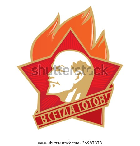 russian pioneer sign