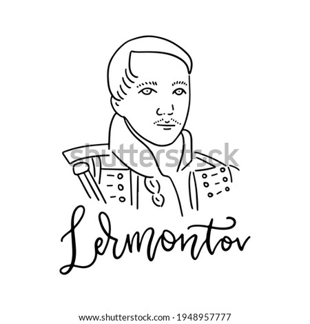 Russian poet and writer Lermontov Mikhail Yuryevich line art portrait isolated on white background for prints, greeting cards and design elements. Vector hand drawn illustration with lettering text.