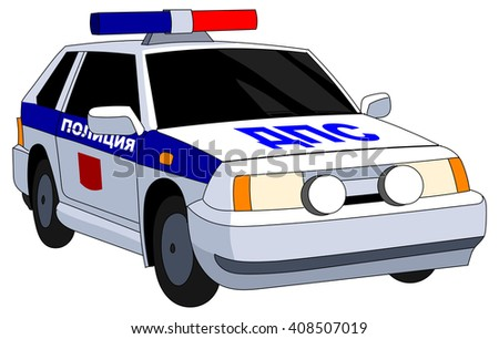 russian police patrol car with