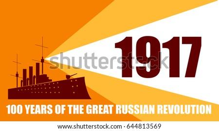 russian revolutionposter