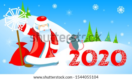 Russian Santa Claus Father Frost with rat and 2020 in New Year forest. Holiday eve celebration outdoors. Fairy trees on backdrop. Snowy winter day. Foto stock ©