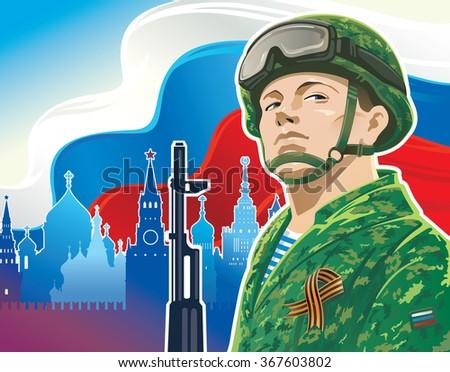 russian soldier and kalashnikov