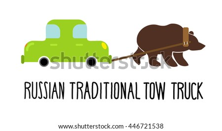 russian traditional tow truck