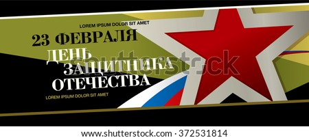 russian translation of the
