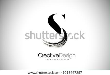 s brush stroke letter logo