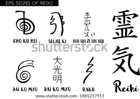 Sacred geometry. Reiki symbol. A hieroglyph denoting the divine energy of Ki.