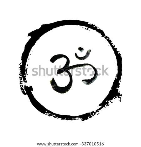 sacred geometry  reiki symbol