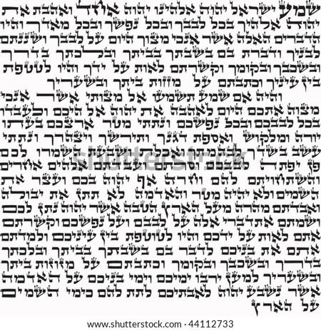 hebrew bible - 12 Free Vectors to Download   FreeVectors