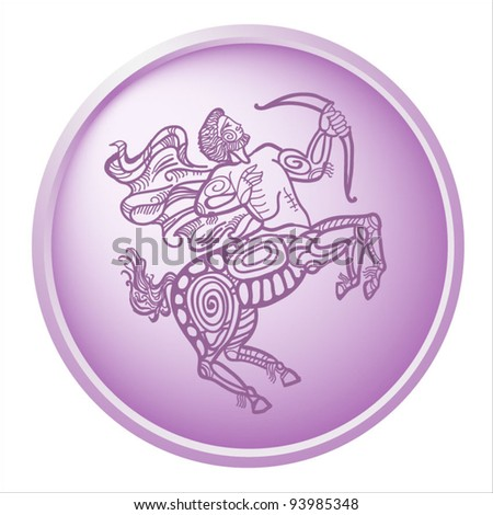 sagittarius, button with sign of the zodiac