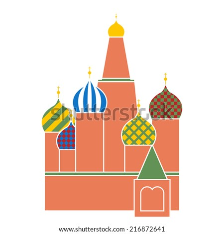 saint basil cathedral in red