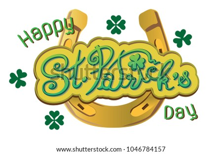 Saint Patrick's Day. St. Patricks Day card lucky symbol golden horseshoe and coins to celebrate luck on St Patrick's Day on March 17th